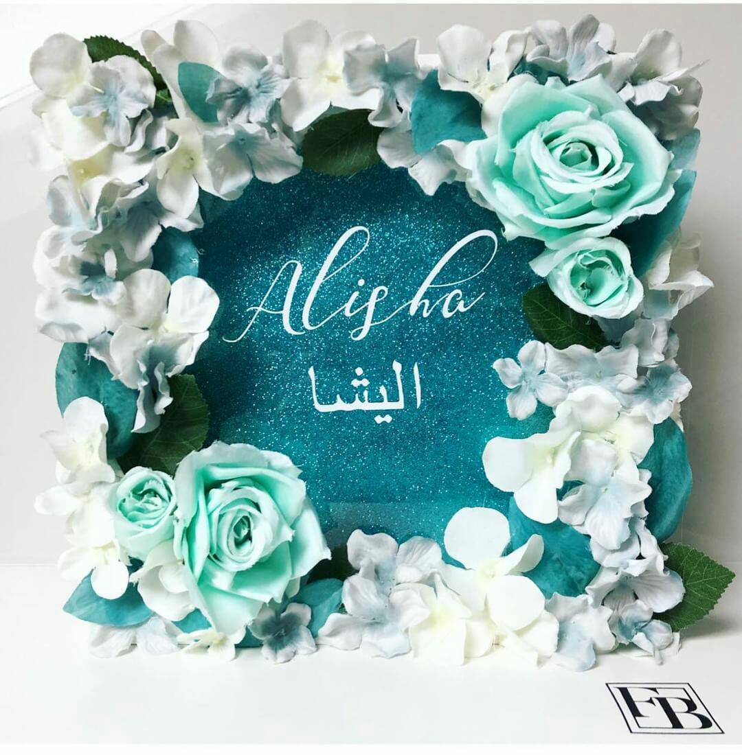 The Flower Box Company