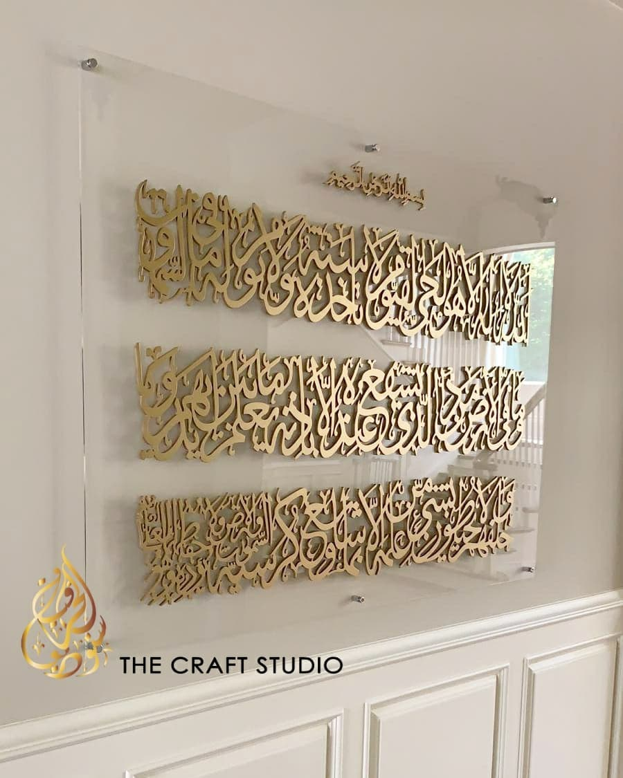 The Craft Studio